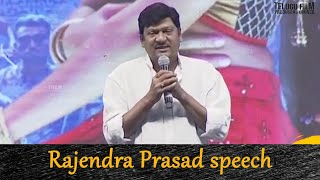 Rajendra Prasad Superb Speech | Sarileru Neekevvaru Blockbuster Celebrations - TFPC