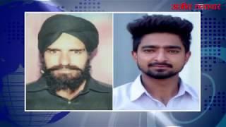 video : गढ़शंकर : सड़क हादसे में दो की मौत,एक घायल
