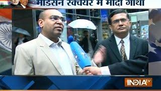 Modi's American business, PM to meet 11 multinational companies - INDIATV