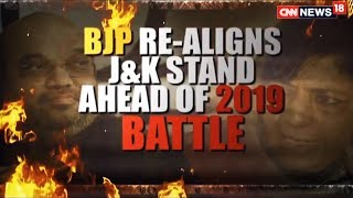 Viewpoint | 'What does it mean for 2019 battle?' | CNN News18 - IBNLIVE