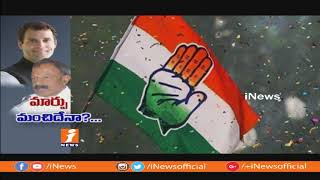 Rahul Gandi Plans To Cleansing APCC | KVP In President Race | Spot Light | iNews - INEWS