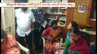 Thieves Halchal At Gopalapuram Secunderabad l 10 లక్షలు 5 తులాల బంగారం అపహరణ l CVRNEWS - CVRNEWSOFFICIAL