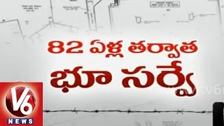 Telangana government plans for land survey in the state - V6NEWSTELUGU