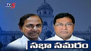 Question Hour In Telangana Assembly | TV5 News - TV5NEWSCHANNEL