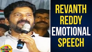 Revanth Reddy EMOTIONAL Speech About His Arrest | #TelanganaElections2018 | Revanth Reddy Press Meet - MANGONEWS