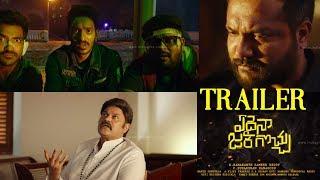 Edaina Jaragocchu Teaser | Bobby Simha | Naga Babu | Vijay Raja | Indiaglitz Telugu - IGTELUGU