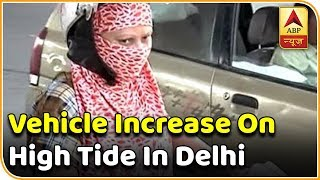 Master Stroke Full(16.10.18): 35.50 lakh vehicles increased in Delhi in last 8 years - ABPNEWSTV