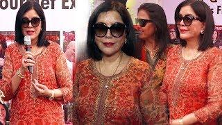#BollywoodNews: बड़े पर्दे पर जीनत अमान कर रही है वापसी