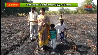 పంట పొలాల్లో లక్ష్మి పూజలు : Farmers Lakshmi Worshiped in Crops Fields| Sangareddy Dist |Raithe Raju - CVRNEWSOFFICIAL