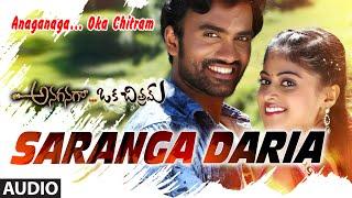 Saranga Daria Full Song || Anaganaga Oka Chitram || Siva, Shinde, Megha Sree - LAHARIMUSIC