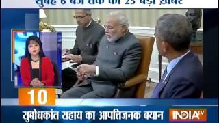 India TV News: 5 minute 25 khabrein   November 22, 2014   8 AM - INDIATV