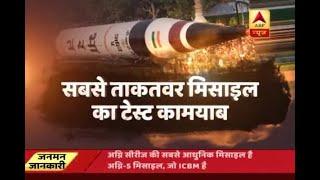 Jan Man: India successfully test-fires Agni-5 ballistic missile - ABPNEWSTV
