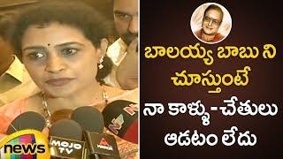Nandamuri Suhasini About NTR Kathanayakudu Movie | Balakrishna | Kalyan Ram | Krish | Mango News - MANGONEWS