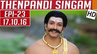 Thenpandi Singam 17-10-2016 Kalaignar TV Serial Episode 23