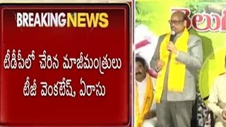 TG Venkatesh Jump to TDP - TV5NEWSCHANNEL