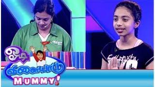 Odi Vilayaadu Mummy 24-08-2014 PuthuYugam TV Show