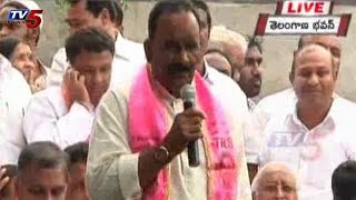 Political Leaders Join in TRS | Nayani Narasimha Reddy Speech : TV5 News - TV5NEWSCHANNEL