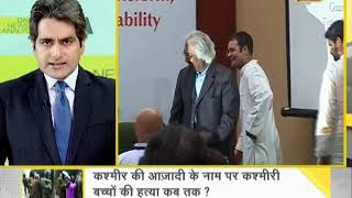 Watch Daily News and Analysis with Sudhir Chaudhary, 22nd March, 2019 - ZEENEWS