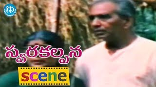 Swara Kalpana Movie Scenes - Sriram Edida Comedy    Vamsy    Ilaiyaraaja    Seetha - IDREAMMOVIES