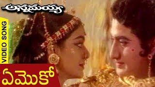 Annamayya Movie Video Song | Emoko | Nagarjuna | Ramya Krishnan | K. Raghavendra Rao - RAJSHRITELUGU