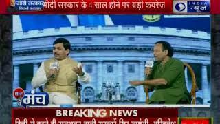 इंडिया न्यूज़ कार्यक्रम 'मंच' में शाहनवाज हुसैन ने कहा सरकारें गवर्नर नहीं जनता बनाती है - ITVNEWSINDIA