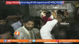 Allu Arjun Sankranti Celebrations in Palakollu | Prayers Ksheera Ramalingeswara Swamy Temple | iNews - INEWS