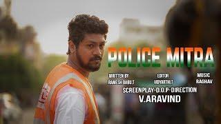 POLICE MITRA TRAILER   TELUGU POLICE SHORT FILM TRAILER 2017   DIRECTED BY V.ARAVIND - YOUTUBE