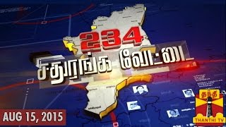 "234 Sathuranga Vettai 15-08-2015 ""Pinpoint Analysis of 2016 TN Assembly Elections"" – Thanthi tv Show"