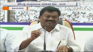 TDP Has No Sincerity About BC Reservations | YCP Janga Krishna Murthy | iNews - INEWS