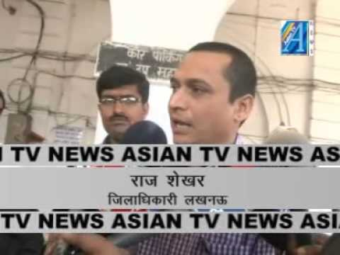 Raj Shekhar D M  Lucknow Interview Report By Mr Roomi Siddiqui Senior Reporter ASIAN TV NEWS