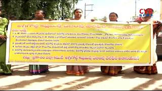అగ్రిగోల్డ్ బాధితుల ఆందోళన | Agri Gold Victims Rally in Ongole | Prakasam District | CVR NEWS - CVRNEWSOFFICIAL