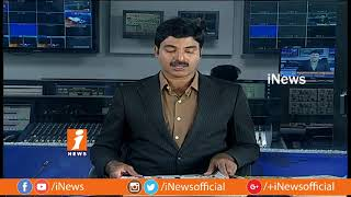 Top Headlines From Today News Papers | News Watch (11-08-2018) | iNews - INEWS
