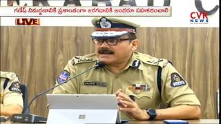Hyderabad CP Anjani Kumar Speaks To Media On Ganesh Immersion & Muharram Security Arrangements |CVR - CVRNEWSOFFICIAL
