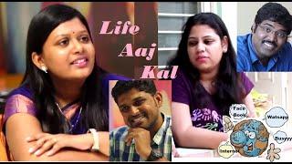 Life Aaj Kal Telugu Short Film - YOUTUBE