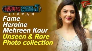Actress Mehreen Kaur And Family Rare Unseen - TELUGUONE
