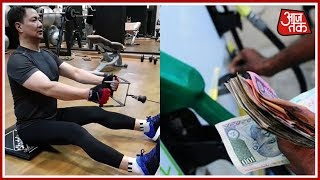 Ministers Accept Fitness Challenge, Will They The Accept The Challenge Of Reducing Fuel Prices? - AAJTAKTV