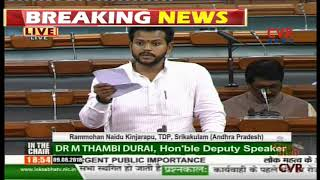 TDP MP Ram Mohan Naidu Speaks About Problems Facing By Uddanam Kidney Victims | CVR NEWS - CVRNEWSOFFICIAL