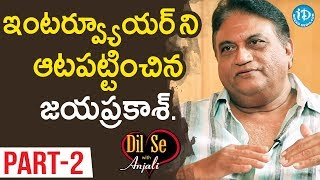 Actor Jayaprakash Reddy Interview Part#2 || Dil Se With Anjali - IDREAMMOVIES
