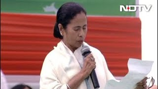 ममता की रैली में विपक्ष के 20 दिग्गज, निशाने पर पीएम मोदी - NDTVINDIA