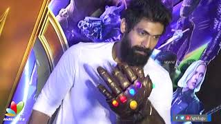 Rana Daggubati at Avengers Infinity War Press Meet - IGTELUGU