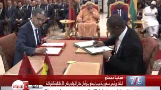 محمد السادس يوثق التعاون مع غينيا بيساو