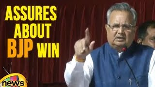 CM Raman Singh Addresses Public Rally In Rajkot And Assures About BJP Win | Mango News | - MANGONEWS