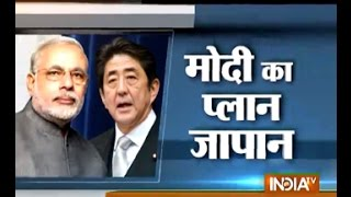 Know about PM Modi's Important discussion on PPP model in Japan - INDIATV