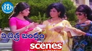Vichitra Bandham Scenes - Vanisri Inviting Her Friends For Her Birthday Party - Nageshwara Rao - IDREAMMOVIES