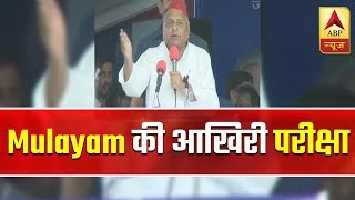 Mulayam Singh contesting for the last time from Mainpuri | Siyasat Ka Sensex - ABPNEWSTV