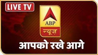ABP News LIVE: Why PM Modi huggeD Saudi prince? Samvidhan Ki Shapath - ABPNEWSTV