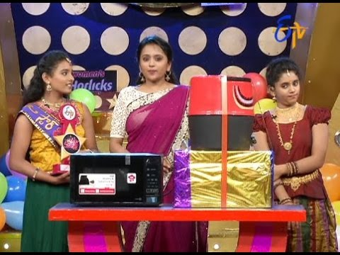 Star Mahila - 14th November 2015  -  స్టార్ మహిళ – Full Episode | cinevedika.com