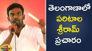Paritala Sriram Election Campaign For Veerender Goud in Uppal | #TELANAGANELECTIONS2018 | Mango News - MANGONEWS