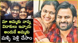 Mega Hero Sai Dharam Tej Opened About His Parents' Divorce - RAJSHRITELUGU