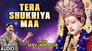 Tera Shukriya Maa I Devi Bhajan I SHIV JAIPURIYA I Latest Full Audio Song I T-Series Bhakti Sagar - TSERIESBHAKTI